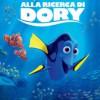 Dopo Nemo, Alla ricerca di Dory