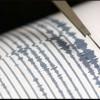 Prevenzione terremoto: nasce un nuovo portale web
