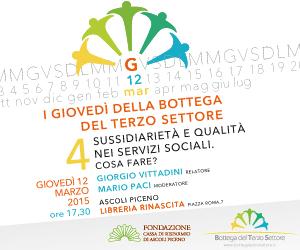 Banner dell'evento Bottega del terzo settore