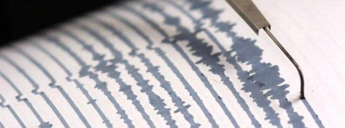 Terremoto ascoli ora - terremoto marche