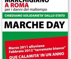 2012-03-13-marche-day-01