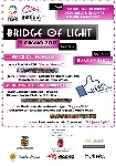 2012 05_03_Manifesto_Bridge_of_light_1_105x150