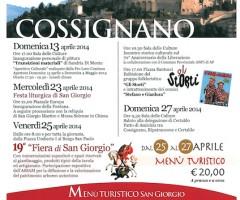 Locandina San Giorgio 2014