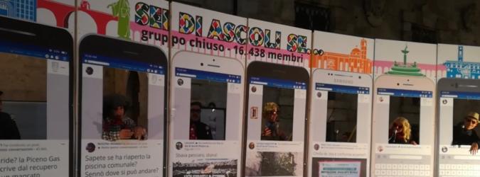 Carnevale Ascoli 2019