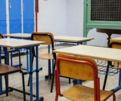 Scuola Marche